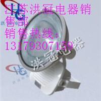 供应SBF6226三防投光灯-SBF6226价格/规格