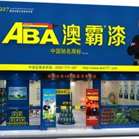 ABA澳霸漆招商加盟十大涂料品牌驰名商标