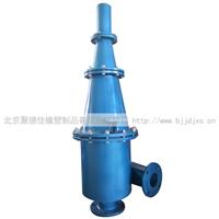 供应FX250J旋流器 优质水力旋流器  价格优惠