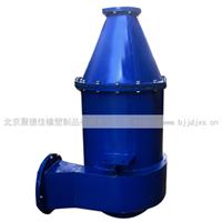 供应FX610TⅤ旋流器(内衬陶瓷)水力旋流器