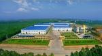 中国绿洁洁具制品有限公司