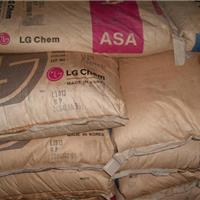 供应ASA LI970HF防刮花高刚性