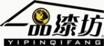 香港六福化工集团有限公司