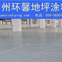 水泥地板提高硬度防止起尘的处理方法