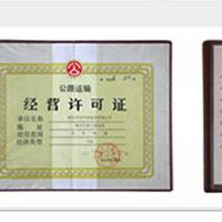 上海科屏实业有限公司