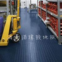 圆点橡胶地板|含CCS船级社证书和无石棉证明