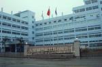 深圳大资源塑胶材料有限公司