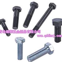 供应美制、英制、12.9级、8.8级外六角螺栓