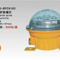 供应深圳海洋王BFC8183固态免维护防爆灯
