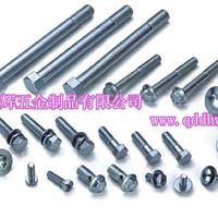 供应不锈钢外六角螺栓304、316六角螺栓