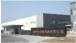 上海利煜金属制品有限公司