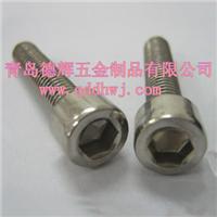 供应美制、英制、304、316不锈钢内六角螺栓