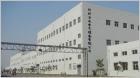 河北力成电力安全工具柜生产厂