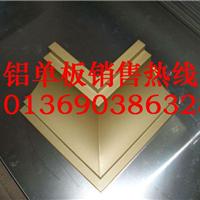 佛山铝单板,供应厂家,交货价格