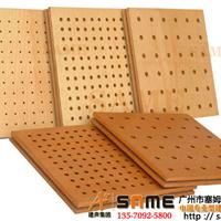 广州市塞姆消音材料有限公司