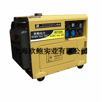 供应6KW静音柴油发电机