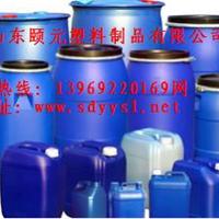 塑料桶 塑料化工容 塑料包桶