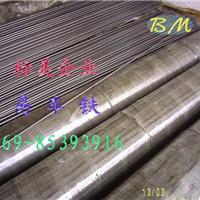 Y35易车铁(易切削钢),研磨棒价格