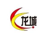 龙城热水设备有限公司