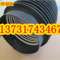高温1000度拉链式伸缩防尘罩 高温保护套