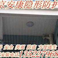 北京安康隐形防护网生产厂家