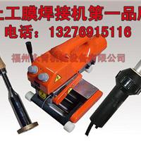 贵州土工膜爬焊图片,毕节水板热焊参数