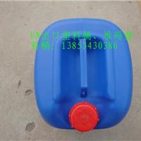 山东20升化工塑料桶20升化工塑胶桶