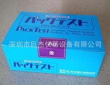 供应日本KYORITSU共立金水质离子测试包