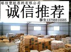 北京燕化PP K4818物性介绍