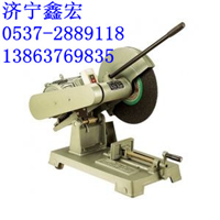 供应山东优质砂轮切割机,高品质砂轮锯报价