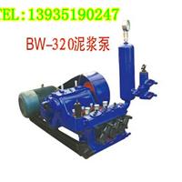 青海宁夏BW地质钻探泥浆泵地基加固泥浆泵