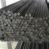 供应[]禄兆] 供应 不锈钢圆钢 SUS316N