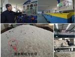 上海红叶塑料制品有限公司