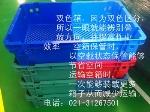 上海博储机械工业有限公司