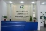 上海波勒贸易有限公司