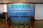 武汉易田电气设备有限公司武汉总部