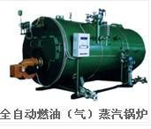 供应青海1吨燃油蒸汽锅炉,燃气锅炉厂家