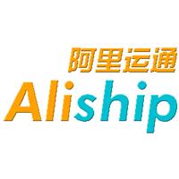 深圳市阿里运通国际物流有限公司