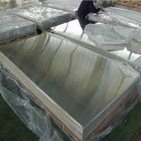 8K镜面不锈钢板_深圳304不锈钢板价格