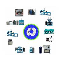 供应无缝、焊接钢瓶检测设备