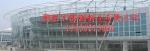 郑州润程不锈钢制品有限公司
