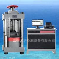 供应YAW-2000微机控制电液伺服压力试验机