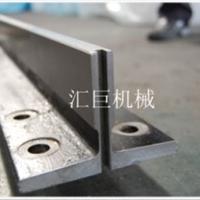 我们信赖汇巨 湖北导轨压导板厂家 台北导轨压导板设备产品