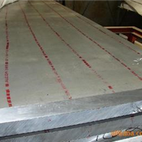 供应6060铝板  铝合金