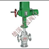 供应进口水用电动三通调节阀
