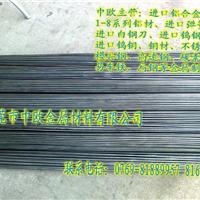 供应进口弹簧钢圆棒弹簧钢板弹簧钢材质证明