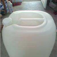 【厂家直销】30升化工塑料桶