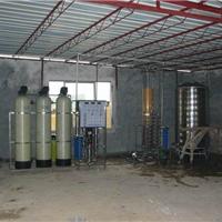 供应广州办公楼直饮水系统工程公司