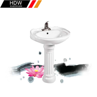 HDW 台上盆 洗脸盆 洗手盆 面盆 艺术盆
