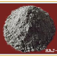 化学结合耐火浇注料HAJ-3 耐火浇炷料